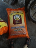 national gold super seed