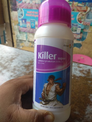 Killer Super