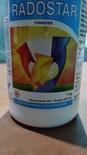 Tebuconazole 10% + Sulphur 65% WG