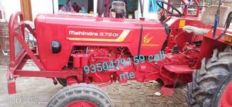 Mahindra 575 DI