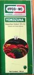इफको योकोजूना (बिस्पाइरिबैक सोडियम 10% एस.सी.)