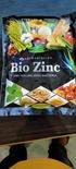 bio zink