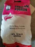 Shriram Poshak