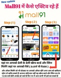 mall91 networking marketing