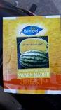 रामगिरी पीला तरबूज सवर्ण कलश 10ग्राम