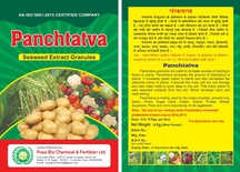 panchtatva zyme and granules