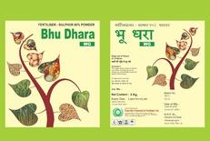 Bhu Dhara (WG) Sulfur