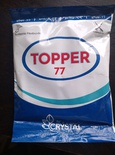 Topper{Crystal}