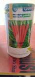 paahuja seed गाजर