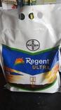 Regent ultra