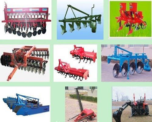 कृषि यंत्र